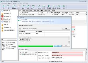 図書管理ツール~フォルダ単位のデータ出力
