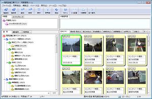 写真管理ツール~メイン画面