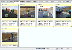 写真管理ツール~写真区分