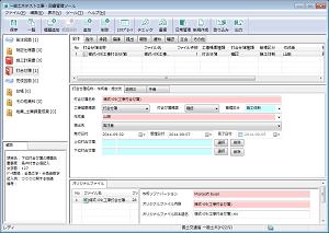 図書管理ツール~入力補助